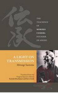 Light_On_Transmission_Cover