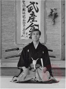 Saotome Sensei