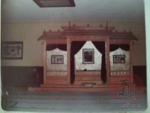 Sarasota dojo shrine