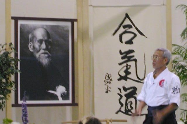 saotome-sensei-cover
